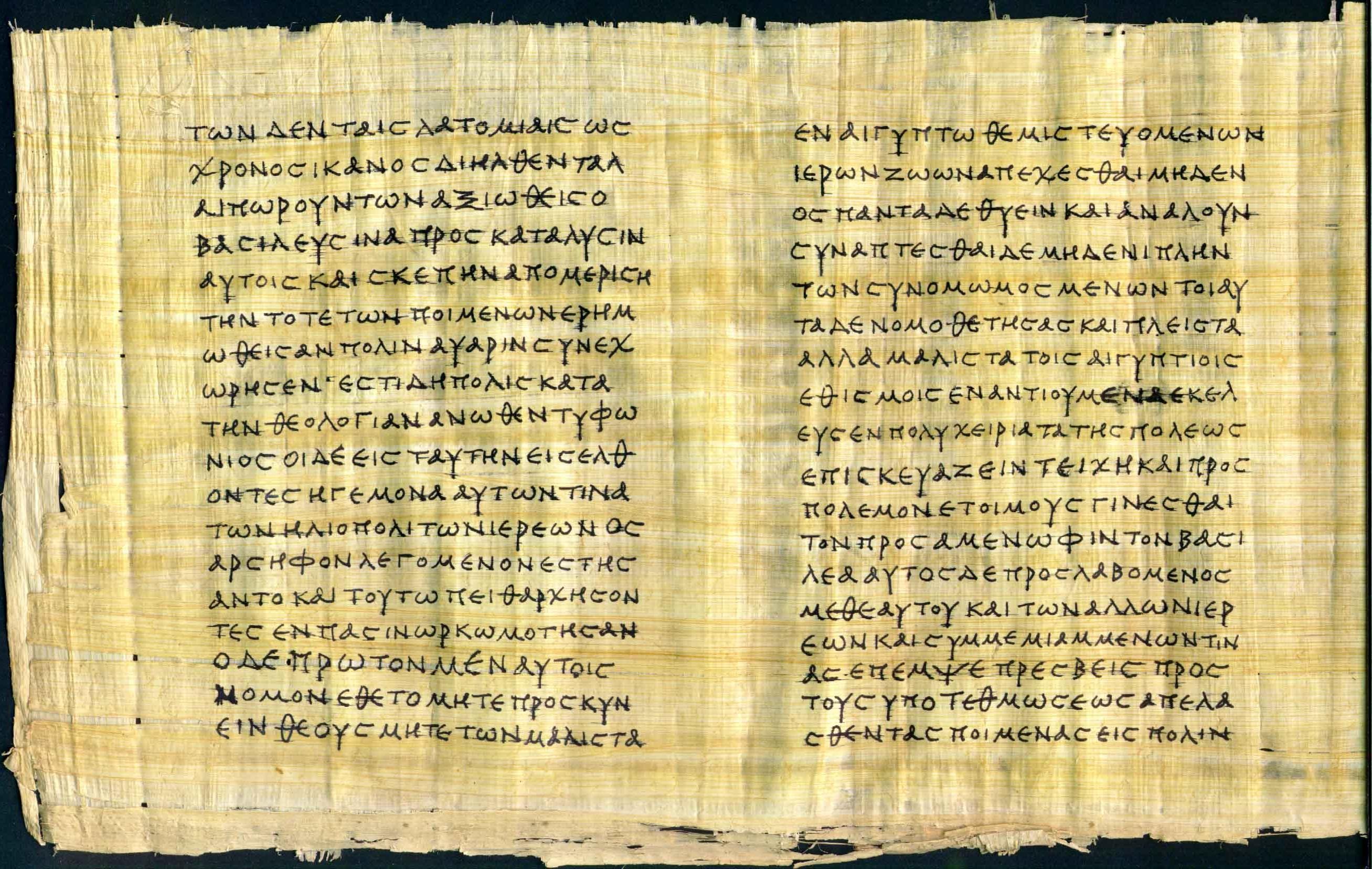 King james 1611 bible